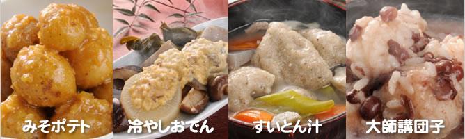 三和の高原野菜